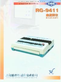 Máy lưu huyết não RG 9411